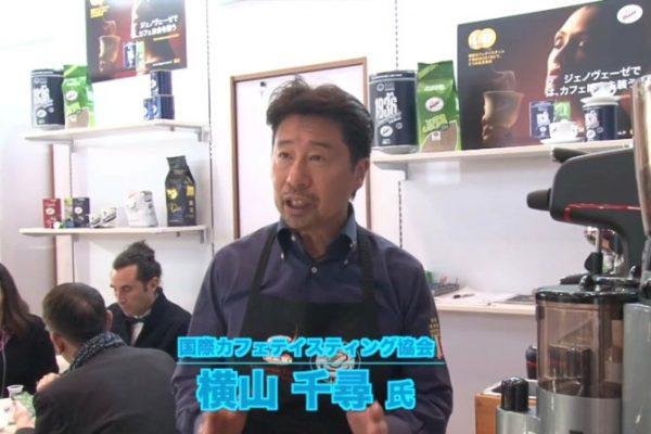 Video intervista di Chihiro Yokoyama a Foodex Japan 2019